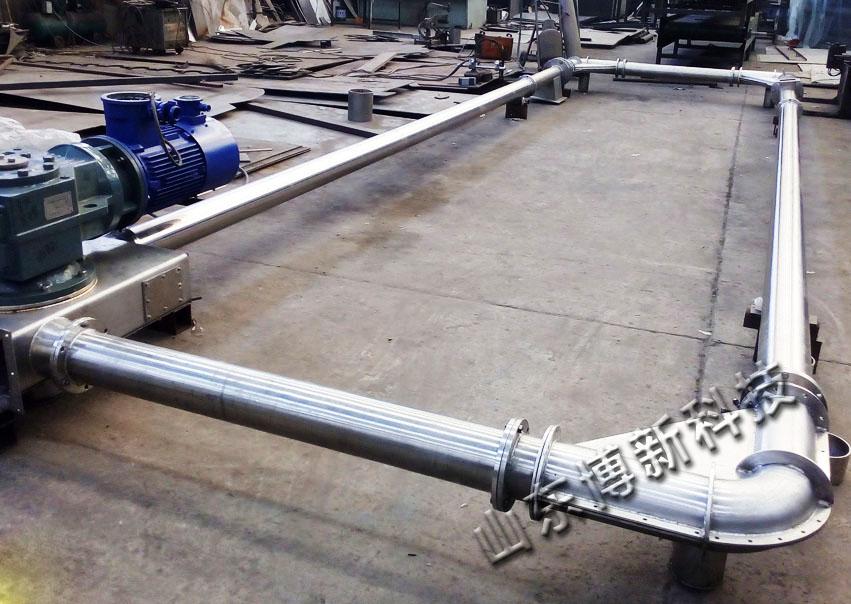 氧化铝粉管链输送机
