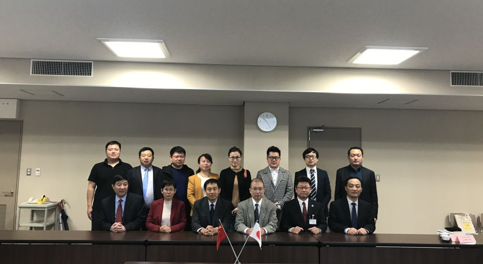 对接山东省安丘市与日本和歌山县厅(省)的友好交流活动