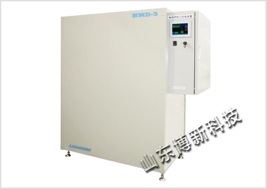VOC排气气体处理装置(催化燃烧方式)