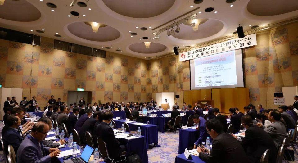 2017年5月参加中日企业家创新研讨会。中国企业家俱乐部(马云为主席)